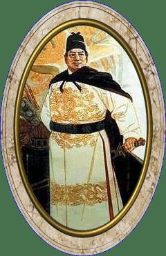 ChengHe